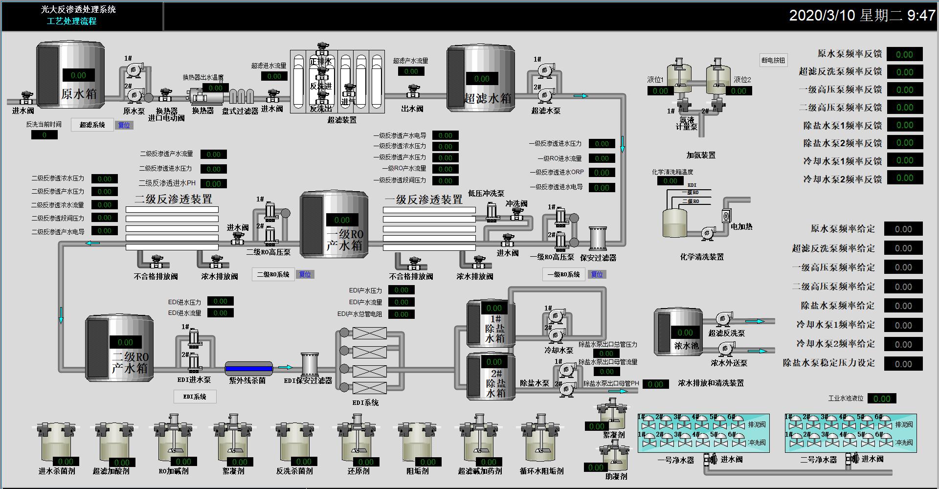 無錫電氣控制柜.png