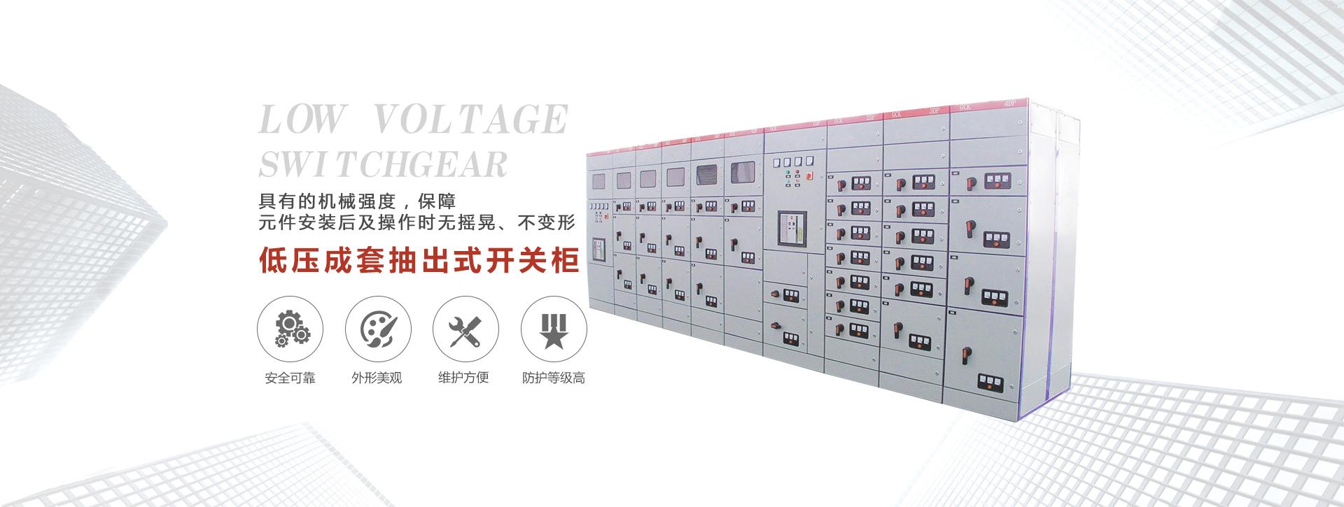 无锡变频控制柜